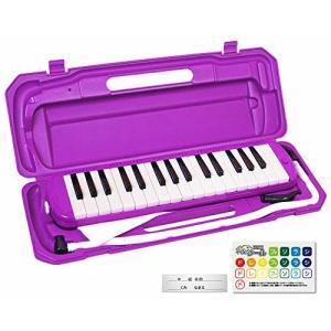 【商品コード:16016087068】保育園・幼稚園や、小学校の音楽の授業で使えるスタンダードな鍵盤...