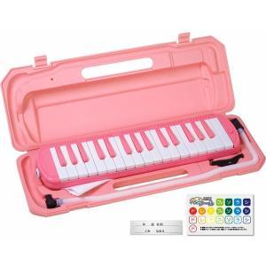 【商品コード:16016089989】保育園・幼稚園や、小学校の音楽の授業で使えるスタンダードな鍵盤...