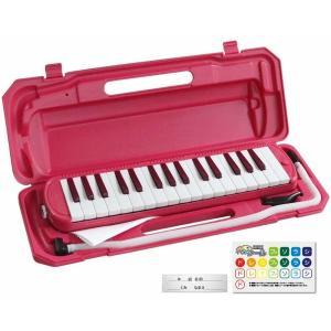 【商品コード:16016090914】保育園・幼稚園や小学校の音楽の授業で使える定番音域の「32鍵盤...