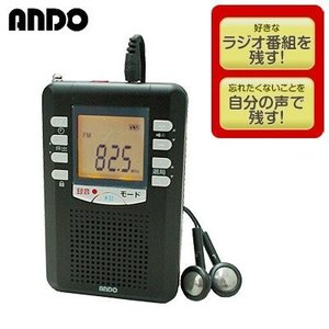 【商品コード:16016096543】録音ファイル形式:MP3, 再生ファイル形式:MP3 メモリ容...