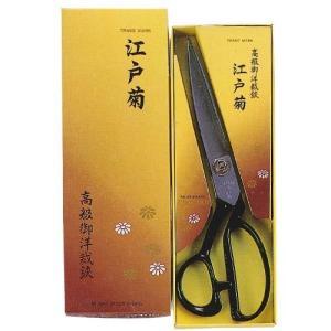 【商品コード:16016191298】男女共用 高級御洋裁鋏