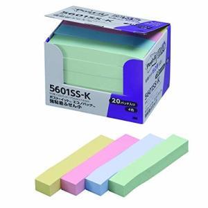 【商品コード:16016357766】カラー:イエロー、アップルグリーン、ピンク、ネプチューンブルー...