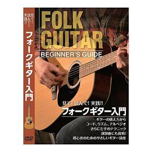 KC 教則DVD アコースティックギター用 KDF-100|trafstore