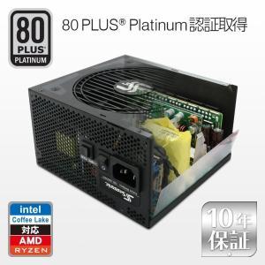 【商品コード:16016608997】【80 PLUS Platinum認証取得】:電源の省エネ性能...