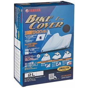 【商品コード:16016933213】Eタイプ 2Lサイズ のぞかれにくい深いかぶりとスソ絞り 青色...