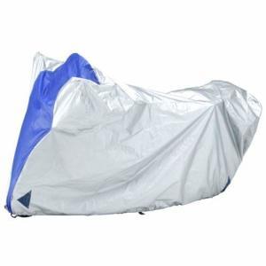 【商品コード:16017051406】Eタイプ カウルミラー のぞかれにくい深いかぶりとスソ絞り 青...
