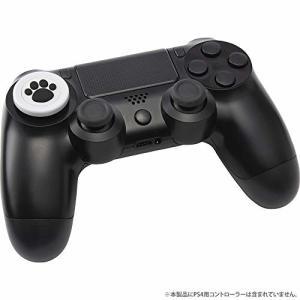【商品コード:16017335121】PS4用コントローラーで斜め入力がしやすくなる方向キーカバー ...