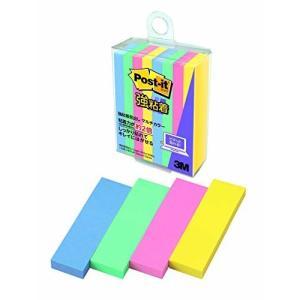 【商品コード:16017673585】ポスト・イット 強粘着製品が、あなたの毎日を鮮やかに彩り、有意...