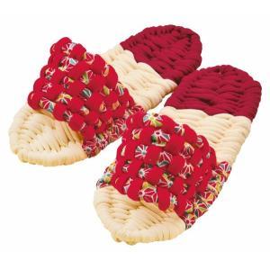 タカギ繊維 Panami 手芸キット 布ぞうり やんわりスリッパ クリーム×赤 YW-51