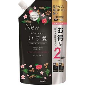 【商品コード:16018163355】カラー: サイズ:680g 香り: 原産国:日本 内容量:68...