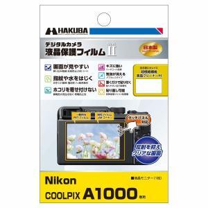 HAKUBA デジタルカメラ液晶保護フィルムMarkII Nikon COOLPIX A1000専用...