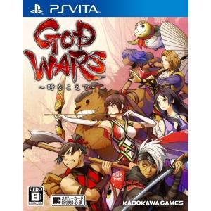 【商品コード:16018993997】古代日本の若きリーダーたちの葛藤と成長を描くタクティクスRPG...