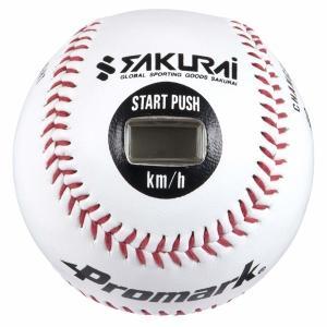 サクライ貿易(SAKURAI) プロマーク 速球王子 野球 投球練習 スピード測定 LB-990BC...