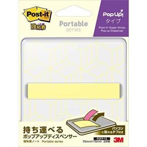 【商品コード:16020164230】ポスト・イット 強粘着製品が、あなたの毎日を鮮やかに彩り、有意...