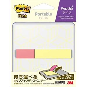【商品コード:16020164251】ポスト・イット 強粘着製品が、あなたの毎日を鮮やかに彩り、有意...