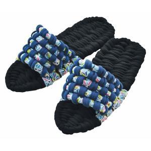 タカギ繊維 Panami 手芸キット 布ぞうり やんわりスリッパ 黒×青 YW-50