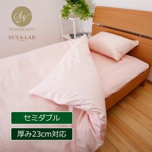 昭和西川(Showa-nishikawa) ボックスシーツ ベージュ 120×200×30cm セミ...
