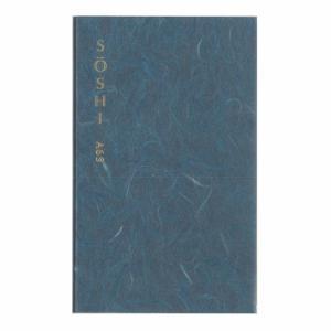 ダイゴー ノート SOSHI A6 S 和紙 ネイビー R1544