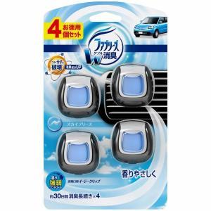 ファブリーズ 車用 クリップ型 消臭芳香剤 イージークリップ スカイブリーズ 2mLx4個