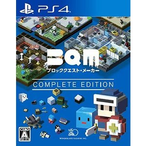 BQM ブロッククエスト・メーカー COMPLETE EDITION - PS4|trafstore