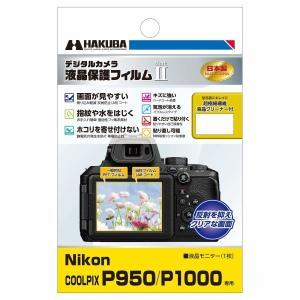 HAKUBA デジタルカメラ液晶保護フィルムMarkII Nikon COOLPIX P950 / ...