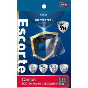 Kenko 液晶保護フィルム 液晶プロテクター Escorte Canon EOS-1DX Mark...