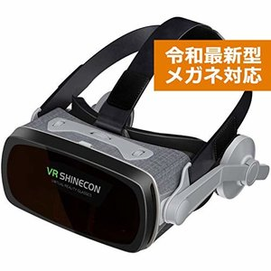 VRゴーグル iphone めがね対応 スマホ iPhone11 Pro Max Android VR 3Dメガネ 改良型 最新型 trafstore
