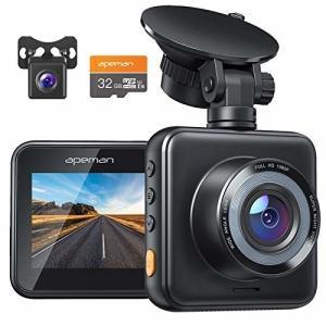 APEMAN ドライブレコーダー 前後カメラ 1080PフルHD高画質 170度超広角 Gセンサー ...