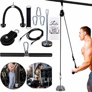 プーリーケーブルマシン LAT ラットプルダウン ケーブル トレーニング 機器 プロフェッショナル 筋肉強化 フ|trafstore