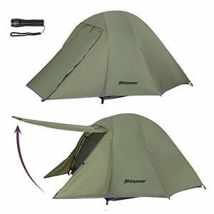 テント 2人用 アウトドア 前室 タープスペース付き二層構造 コンパクト アウトドア 組立簡単 自立式 超軽量 4|trafstore
