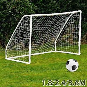 fannybuy サッカーネット ゴールネット フットボールネット サッカーゴール ポータブル 折りたたみ 練習用 標準|trafstore