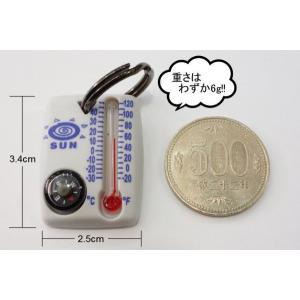 サンカンパニー ZipperSnapper2 コンパス&サーモメーター 方位磁石 温度計 キーホルダー 防災 ジッパースナッパー2 Sun Company|tramsusa|02