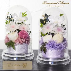 仏花 プリザーブドフラワー お供え お花 お悔やみ お彼岸 仏壇 ティナ ドームアレンジ
