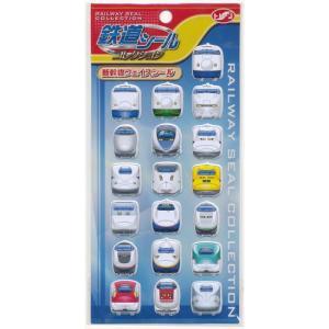 鉄道シールコレクション 新幹線フェイスシール|trane-shop