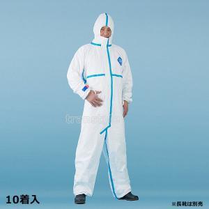 送料無料 防護服/保護服 タイベックソフトウェア III 型(3型)(10着)作業着/送料無料|trans-style