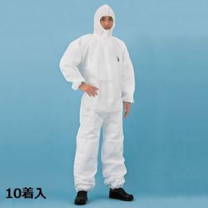 防護服/保護服 SMS防護服 プロシールド10 (10着)作業着|trans-style