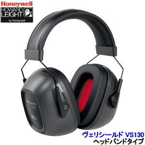 イヤーマフ ライトニング3 L3(遮音値NRR30dB)防音/耳栓/騒音/Bilsom/Howard Leight|trans-style