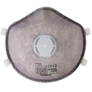 興研 使い捨て式防塵マスク ハイラック555型-DS1 2本ひも式(10枚入)粉塵/医療用|trans-style