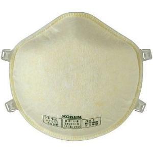 興研 使い捨て式防塵マスク ハイラック650型-DS2 2本ひも式(10枚入)粉塵/医療用/PM2.5|trans-style