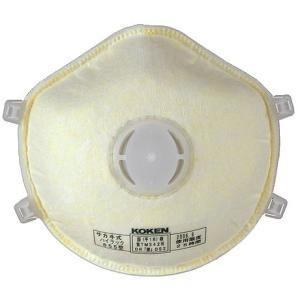 興研 使い捨て式防塵マスク ハイラック655型-DS2 2本ひも式(10枚入)粉塵/医療用/PM2.5|trans-style