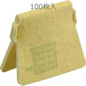 興研 防塵マスク用マイティミクロンフィルター(1010A用)(100枚) 粉塵/作業/医療用/送料無料|trans-style