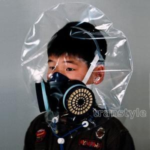 興研 子供用NBC緊急避難用マスク TH-1HJ 放射性粉じん/ウイルス/細菌/緊急避難用|trans-style