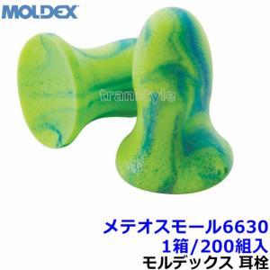 メテオスモール6630耳栓。 メテオ耳栓よりも一回り程小さい耳栓です。耳孔の小さい方や今までの耳栓で...
