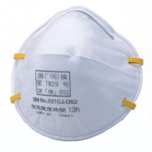 3M/スリーエム 使い捨て式防塵マスク 8210J-DS2(20枚入)粉塵/医療用/PM2.5/花粉対策|trans-style