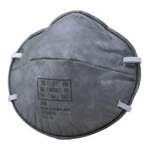 3M/スリーエム 使い捨て式防塵マスク 9913-DS1(10枚入)粉塵/医療用|trans-style