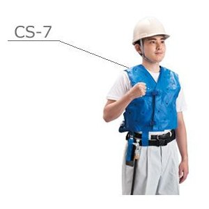 送料無料 熱中症対策 個人用冷却器クーレット専用ベスト CS-7 作業/クールベスト/体を冷やす