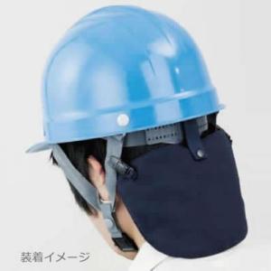 熱中症対策 涼感カバー (水に浸して使用)作業/炎天下/ヘル...