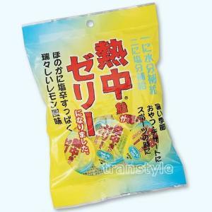 熱中飴 熱中飴ゼリー 7個入×12袋入 すっぱ美味しいレモン塩味 (HO-147)熱中症対策/塩/タブレット