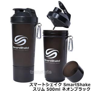 プロテインシェイカー スマートシェイクスリムSmartShakeSlim 500ml ネオンブラック プロテイン容器/シェーカー/ドリンクボトル/筋トレ|trans-style