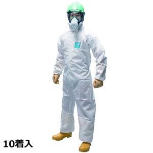 防護服/保護服 シゲマツ マイクロガード1500 XXXLサイズ(10着) 重松/作業着|trans-style